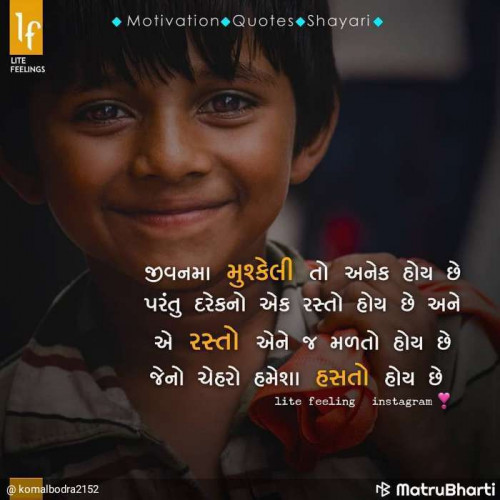 Post by Alkesh Bosmiya on 22-Apr-2019 11:08am