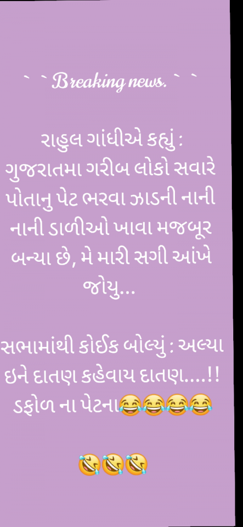 Post by Hemali on 22-Apr-2019 04:04pm
