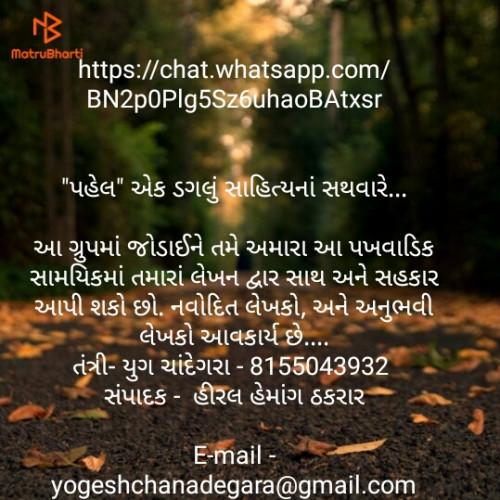 Post by Yogesh chandegara on 22-Apr-2019 05:03pm