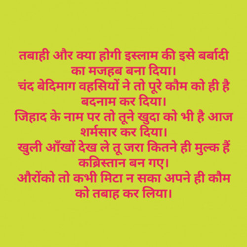 Post by Mr Un Logical on 22-Apr-2019 05:32pm