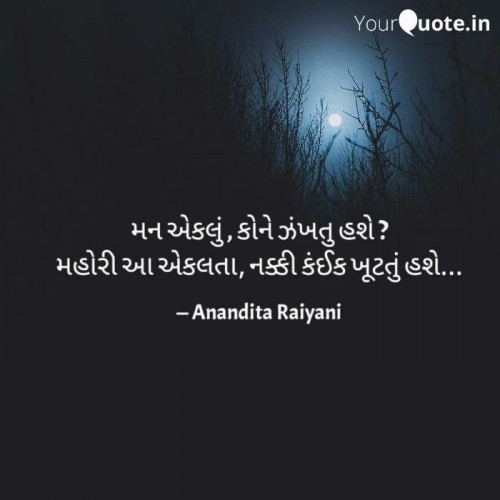 Post by Anandita Raiyani on 22-Apr-2019 05:52pm