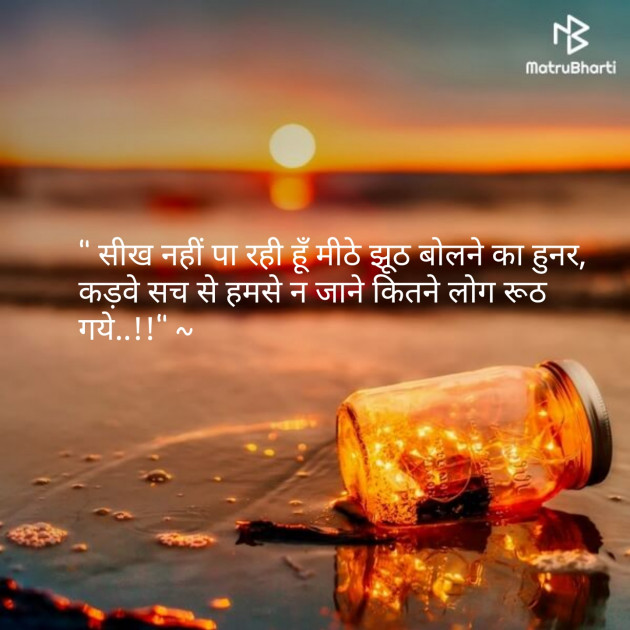 Post by Payal on 22-Apr-2019 06:25pm