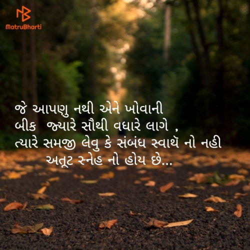Post by Dhruvi on 23-Apr-2019 12:11am