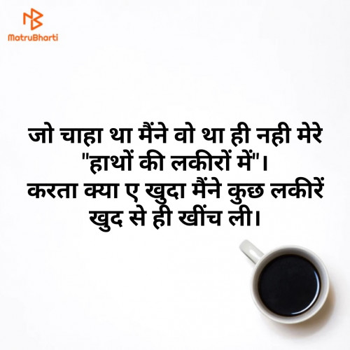 Post by Mr Un Logical on 23-Apr-2019 07:16pm