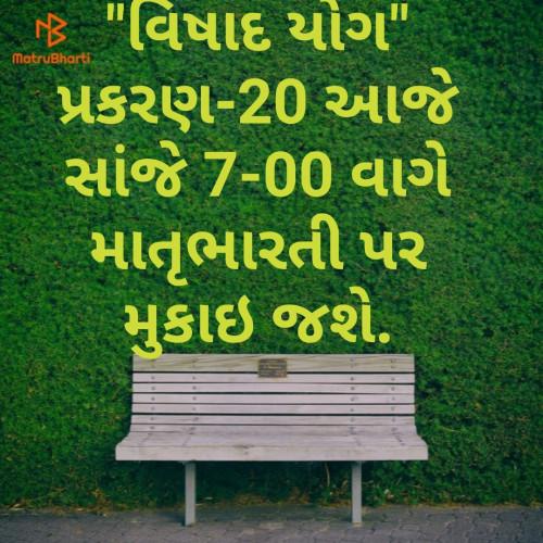 Post by hiren bhatt on 24-Apr-2019 10:21am