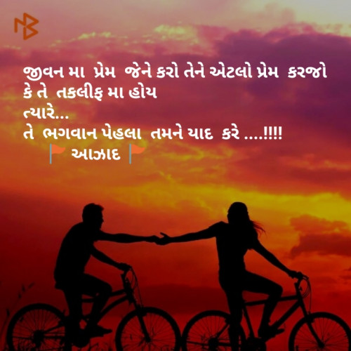 Post by Sanjay Dave on 24-Apr-2019 12:23pm