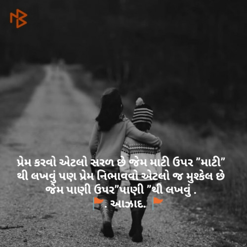 Post by Sanjay Dave on 24-Apr-2019 12:29pm