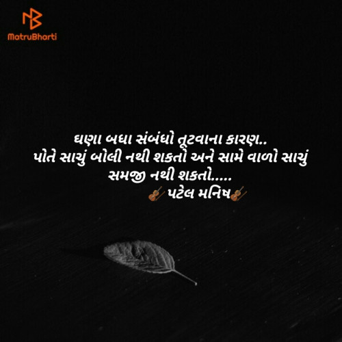 Post by Manish Patel on 24-Apr-2019 01:32pm
