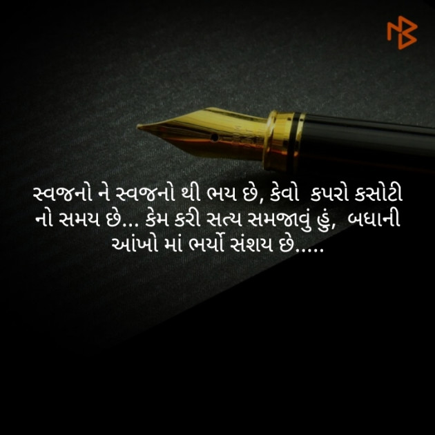 Post by Arjun Rajput on 24-Apr-2019 03:02pm