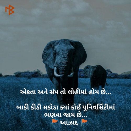 Post by Sanjay Dave on 24-Apr-2019 03:51pm