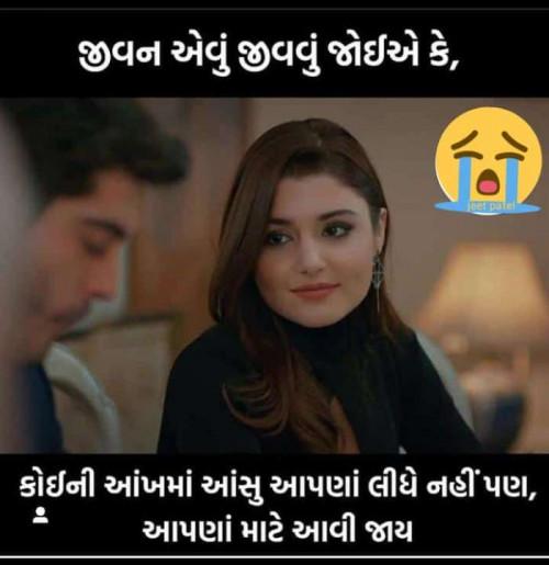 Post by Jalpa k on 24-Apr-2019 05:33pm
