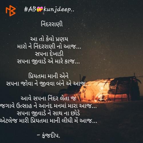 Post by Kinjal Dipesh Pandya on 25-Apr-2019 06:18am