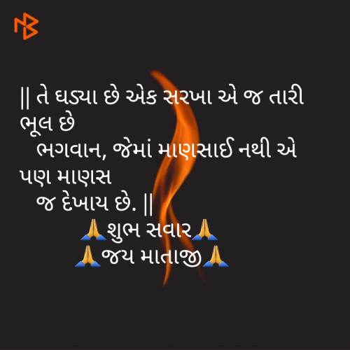 Post by Parmar Narvirsinh on 25-Apr-2019 09:18am