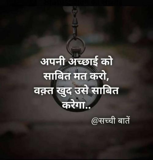 Post by Jalpa k on 25-Apr-2019 01:51pm