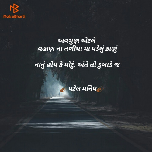 Post by Manish Patel on 25-Apr-2019 04:34pm