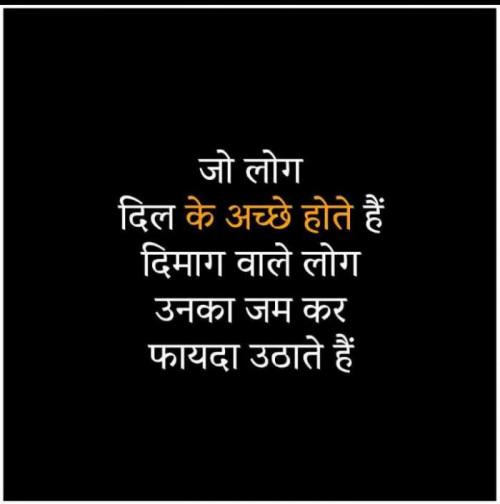 Gujarati Thought status by Jalpa k on 25-Apr-2019 07:08:32pm | Matrubharti