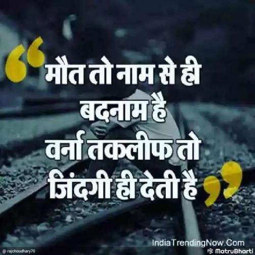 Post by Shoeb Khan on 25-Apr-2019 07:21pm
