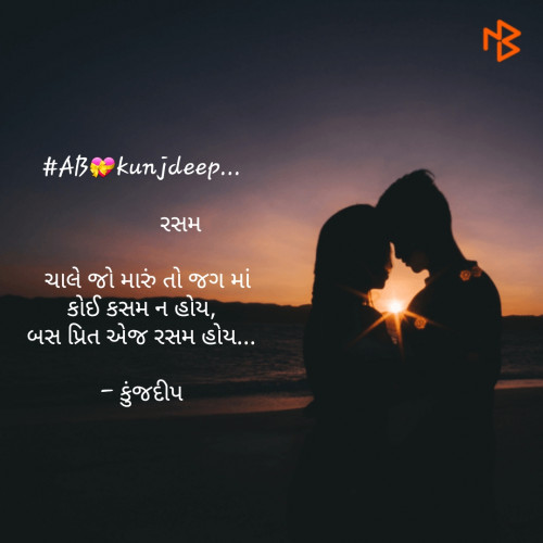 Post by Kinjal Dipesh Pandya on 25-Apr-2019 09:38pm