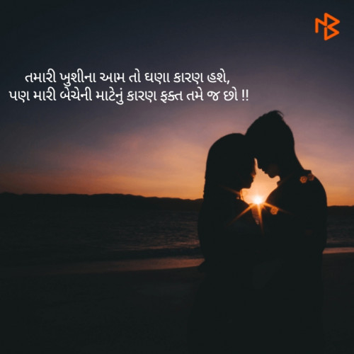 Post by Aastha Goswami on 25-Apr-2019 10:09pm