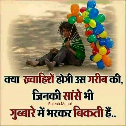 Post by Mewada Hasmukh on 26-Apr-2019 06:48am