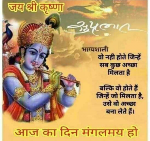 Post by Dhiraj Chauhan on 26-Apr-2019 08:11am