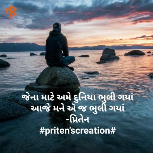 Post by Priten K Shah on 26-Apr-2019 10:51am