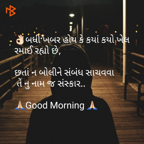 Post by Parmar Narvirsinh on 26-Apr-2019 10:59am