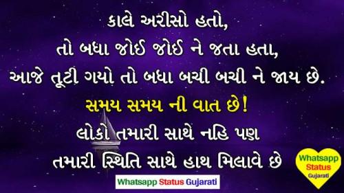 Post by Sanjay Parmar on 26-Apr-2019 11:38am
