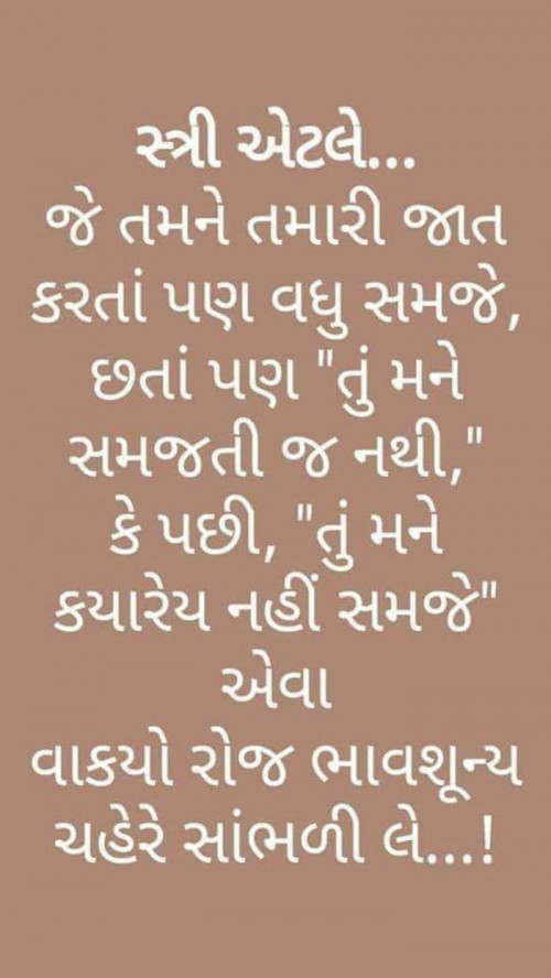 Post by Sanjay Parmar on 26-Apr-2019 11:40am
