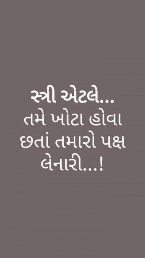 Post by Sanjay Parmar on 26-Apr-2019 11:41am
