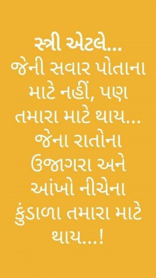 Post by Sanjay Parmar on 26-Apr-2019 11:42am