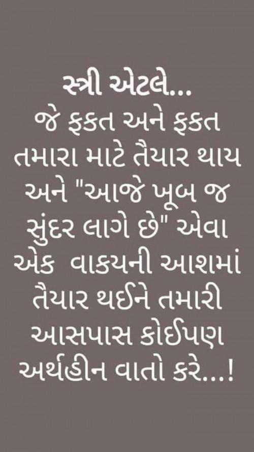 Post by Sanjay Parmar on 26-Apr-2019 11:43am