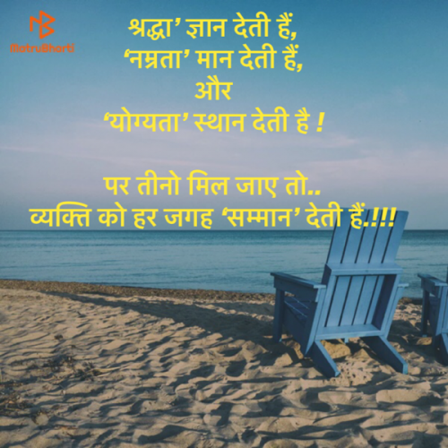 Post by Gaurav Pithwa on 26-Apr-2019 02:23pm