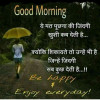 gujarati quotes status by mehul kumar on apr am