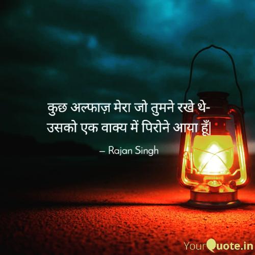 Post by राजन सिंह on 27-Apr-2019 08:24am