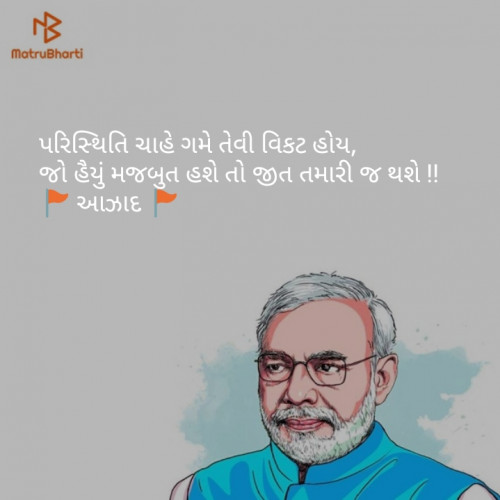 Post by Sanjay Dave on 27-Apr-2019 09:34am