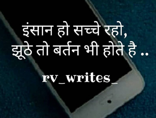 #lifequotesStatus in Hindi, Gujarati, Marathi | Matrubharti