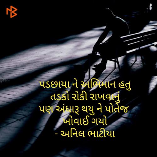 Post by Anil Bhatiya on 27-Apr-2019 02:04pm