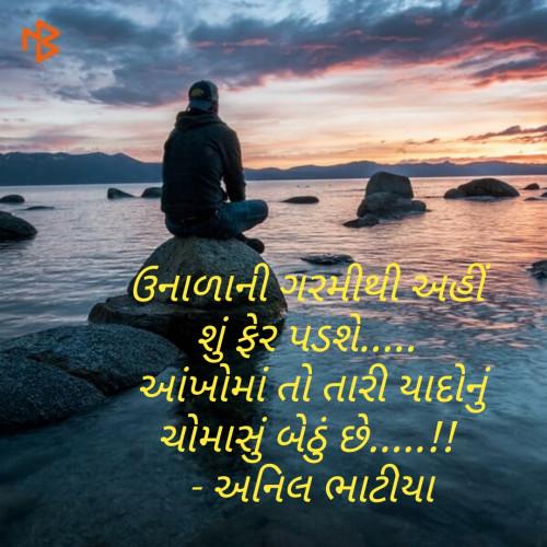 Post by Anil Bhatiya on 27-Apr-2019 02:15pm