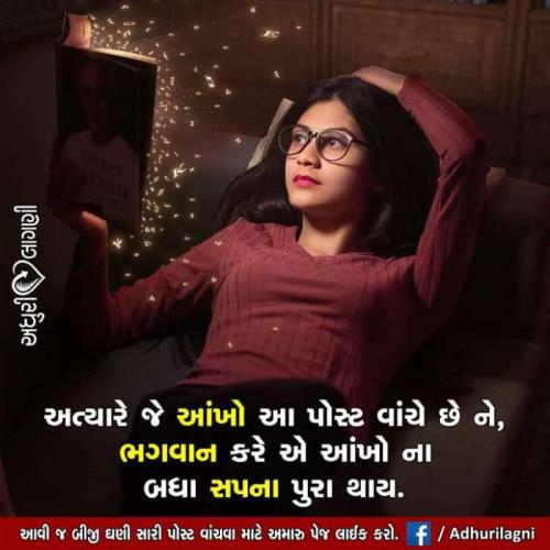 Post by Jalpa k on 27-Apr-2019 02:30pm