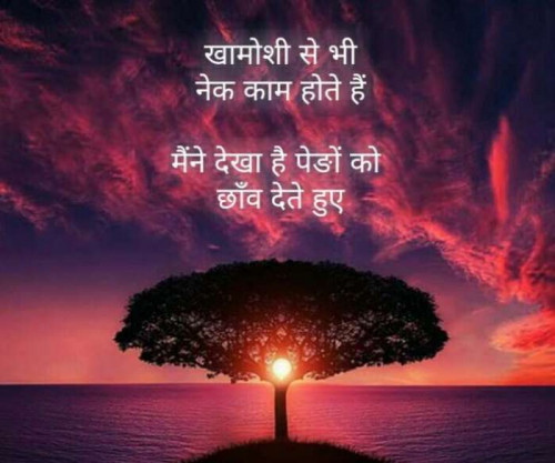 English Shayri status by Shruti on 28-Apr-2019 07:03:45am | Matrubharti