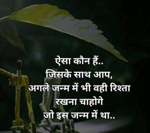 Post by Jalpa k on 28-Apr-2019 09:18am