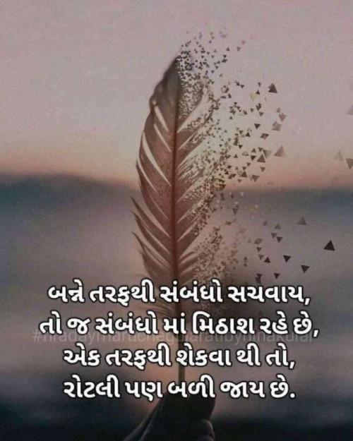 Post by Jalpa k on 28-Apr-2019 05:14pm