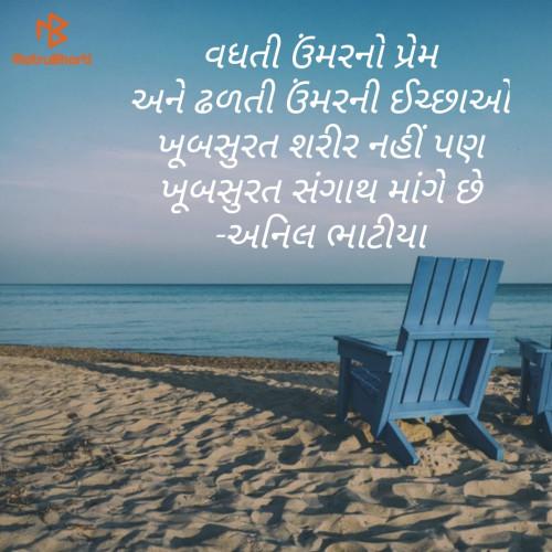 Post by Anil Bhatiya on 28-Apr-2019 07:30pm