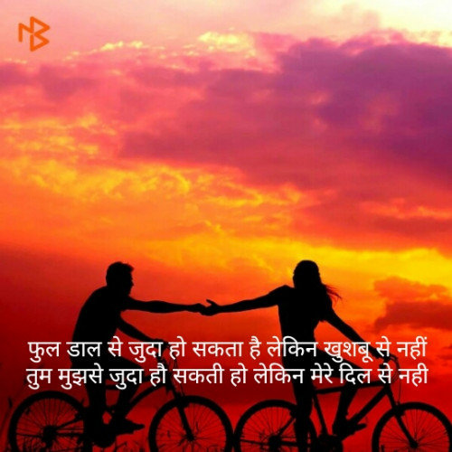 Hindi Shayri status by Ravi Kumar on 29-Apr-2019 08:26:51am | Matrubharti
