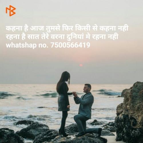 Hindi Shayri status by Ravi Kumar on 29-Apr-2019 08:33:47am | Matrubharti