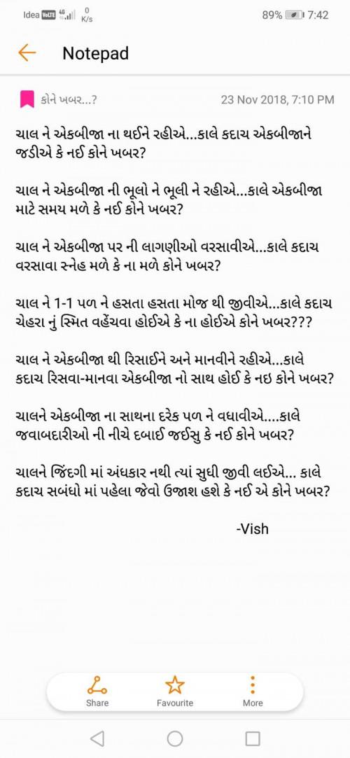 Post by Vishal on 29-Apr-2019 09:53am