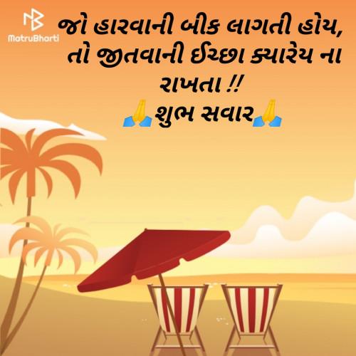 Post by Anil Bhatiya on 29-Apr-2019 11:25am
