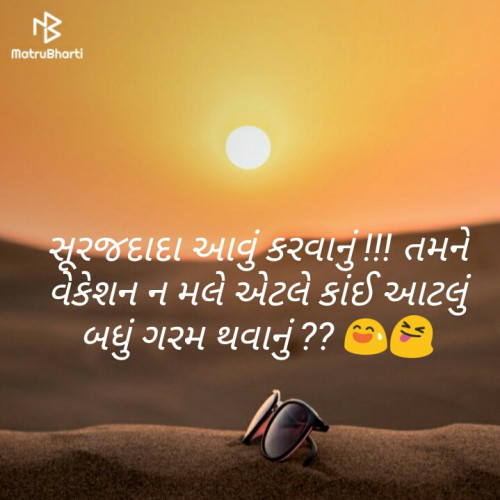 Post by Maylu on 29-Apr-2019 02:45pm