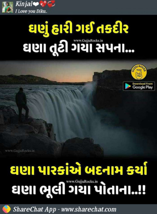 Post by Dipak Thakor on 29-Apr-2019 06:49pm